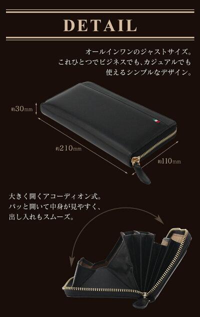 https://image.rakuten.co.jp/wide02/cabinet/pn70000-14-/76426-000-01.jpg