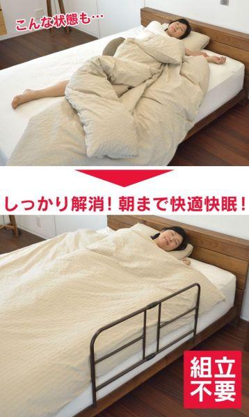 伸縮式布団落下防止ベッドガード2個組【新聞掲載】