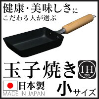 匠卵焼き(小)[MGEG-S]