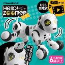 【送料無料】Omnibot Hello!Zoomer ハーティーダルメシアン 【新聞掲載】 Omnibot ハーティー ダルメシアン おもちゃ ロボット・・・