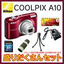 【送料無料】ニコン クールピクス A10 お買得セット 【暮らしの幸便 新聞掲載品】ニコン クールピクスA10 特別セット ニコン COOLPIX A10セット ニコン Nikon A10 SL デジ