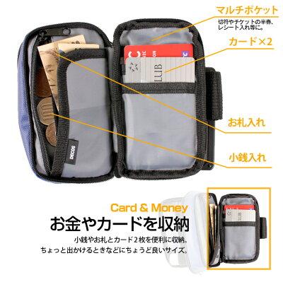 ホルダー収納ケース携帯ケース