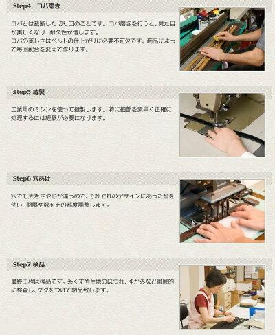 栃木レザー無段階スライドベルト【2本組】ベルトセット2本組無段階スライド穴なし本革メンズ紳士用栃木レザー国産日本製ビジネス通販ライフ