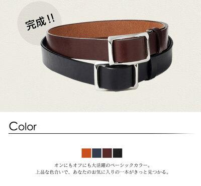 栃木レザー無段階スライドベルトベルト無段階スライド穴なし本革メンズ紳士用栃木レザー国産日本製ビジネス通販ライフ