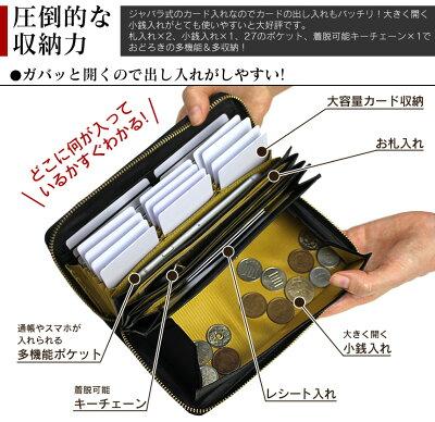 お財布TV放映品サイフテレビ通販紹介やりくり長財布カード縦入れ