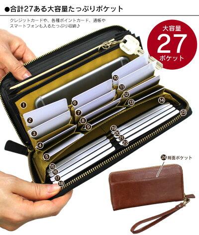https://image.rakuten.co.jp/wide02/cabinet/pn70000-17/77086.jpg