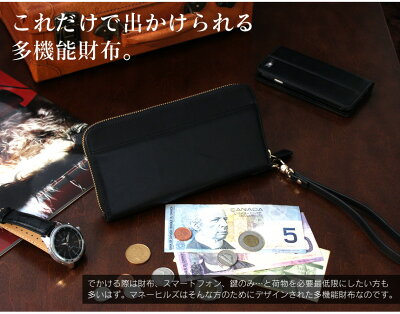 https://image.rakuten.co.jp/wide02/cabinet/pn70000-17/77086_3.jpg