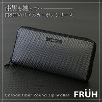 FRUHリアルカーボンラウンドジップウォレットGL026