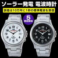 シチズンQ&Qソーラー電波腕時計[HG00-800][HG00-801]【新聞掲載】