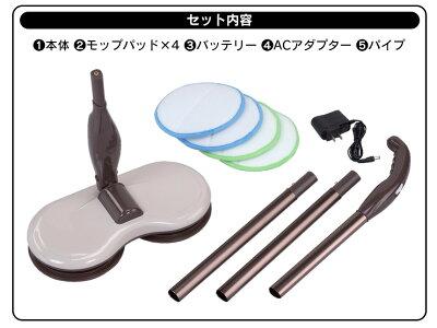 くるくるツインモップ[EI-70266]くるくるクルクルツインモップ大掃除洗浄床フローリング廊下拭き掃除らくらく2WAY自走式窓拭き畳ハンディスティック通販ライフ