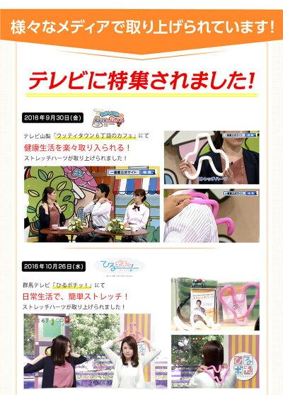 https://image.rakuten.co.jp/wide02/cabinet/pn70000-14-/77556.jpg