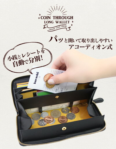 婦人プレゼントギフトレザーサイフお財布大人可愛い機能性小銭入れ