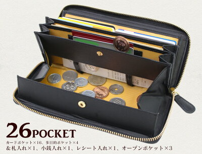 https://image.rakuten.co.jp/wide02/cabinet/pn70000-14-/75564_.jpg