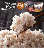 THEKOKU(雑穀米)2パックセット