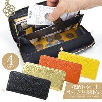 https://image.rakuten.co.jp/wide02/cabinet/pn70000-12/75564--.jpg