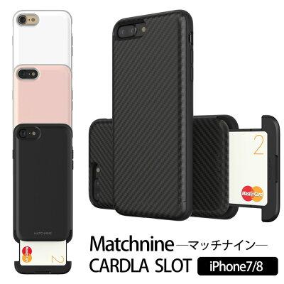 MatchnineiPhone8/7CARDLASLOT