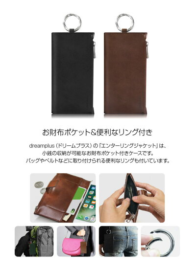 dreamplusiPhone8/7ENTERRINGJACKET