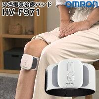 オムロンひざ電気治療バンド【新聞掲載】