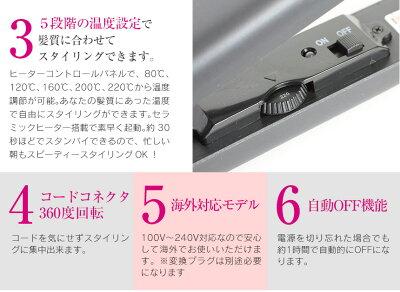 アゲツヤプロアゲツヤプロフェッショナルアイロンストレートカール220℃ピンクレッドヴィヴィットブラックパールシャンパンチタニウム加工スタイリング5段階温度設定通販ライフ