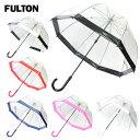 【送料無料】FULTON フルトン バードケージ 1 正規品 レディース メンズ 傘 fulton フルトン 傘 バードケージ 長傘 雨…