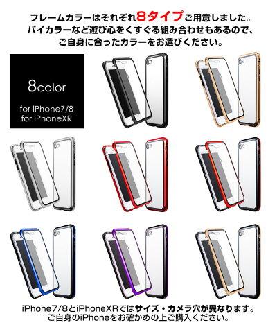 両面10H強化ガラスiPhoneケース両面10H強化ガラスケースカバー硬度メタルフレーム360度防護iPhone7iPhone8iPhoneXRブラックレッドバイカラーシルバーゴールドブルーパープル通販ライフ