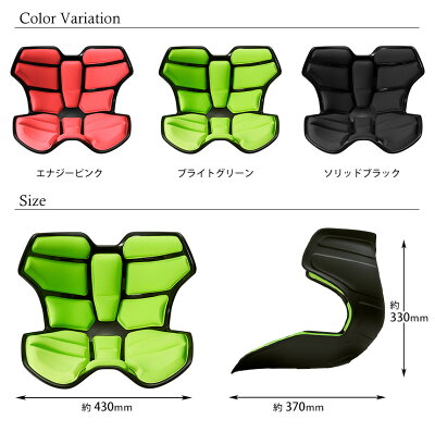 StyleAthlete2(スタイルアスリートツー)StyleAthlete2スタイルアスリートツーエナジーピンクブライトグリーンソリッドブラック姿勢サポートシート体幹姿勢の歪み正しい姿勢耐荷重通販ライフ