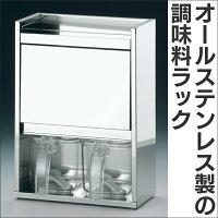 【ポイント2倍】小型キッチンキャビネットキッチン用品キッチン調味料ラック台所収納収納ラック便利グッズキャビネット