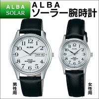 ALBA<アルバ>ソーラー腕時計<シルバー×黒ベルト>【新聞掲載】