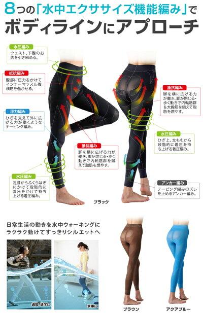 https://image.rakuten.co.jp/wide02/cabinet/pn70000-9/73936.jpg