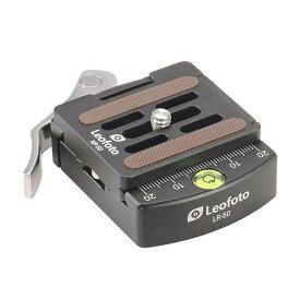 Leofoto クイックリリースクランプ レバー方式 LR-50 クイックリリースプレート付属 アルカスイス互換 レオフォト 送料無料