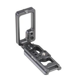 Leofoto L型ブラケット Z7専用 LPN-Z7 Nikon アルカスイス互換 レオフォト 送料無料