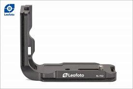 Leofoto L型ブラケット EOS 7D Mark II専用 LPC-7DII Canon アルカスイス互換 レオフォト 送料無料
