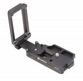 Leofoto L型ブラケット D500専用 LPN-D500 Nikon アルカスイス互換 レオフォト