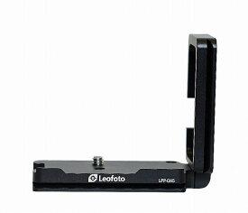 Leofoto L型ブラケット LUMIX DMC-GH5専用 LPP-GH5 Panasonic アルカスイス互換 レオフォト 送料無料