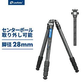 Leofoto ハイエンドカーボン三脚 Mr.Qシリーズ 4段 脚径28mm LQ-284C レオフォト