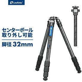 Leofoto ハイエンドカーボン三脚 Mr.Qシリーズ 4段 脚径32mm LQ-324C レオフォト