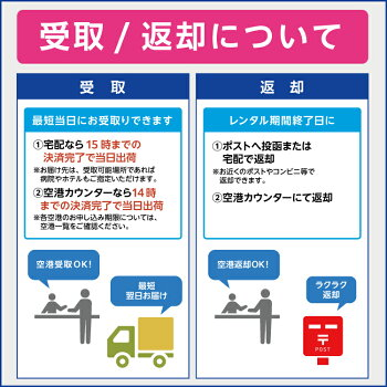 SoftBankソフトバンクE5383TPocketWiFi1年間レンタル