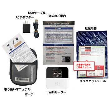 SoftBankソフトバンク501HWPocketWiFi30日レンタル1ヶ月レンタル