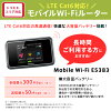 docomo docomo E5383 Pocket WiFi 30日1个月路由器租赁5GB路由器wi-fi租赁路由器口袋wifi租赁wifi转播机国内专用