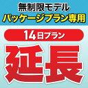 Ichiji entyou14