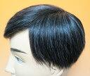 白髪30%、左パート、カット済み、人毛と耐熱人工毛のミックス、約20cm×20cm、部分かつら
