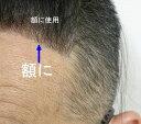 薄いシートNo,1は厚み約0.03mm〜0.05mm。貼る部分・毛の長さは、ご希望の形・長さにカットしてご使用下さい。皮膚貼付用3M両面テープ約30枚付