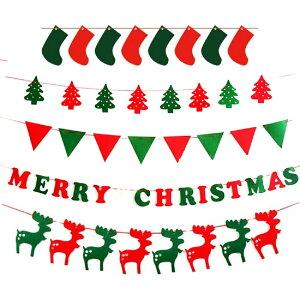 S17 旗 クリスマスリース ガーランド ガーラント 装飾 オーナメント クリスマス クリスマスツリー かざり 飾り アンティーク 調 シャビー オシャレ クリスマスツリー 旗 S17