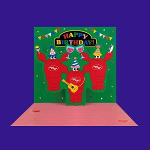 Pop-Up Card - Birthday (Party) ポップアップ カード お誕生日 プレゼント 可愛い おしゃれ おすすめ ユニーク パーティ グリーティングカード