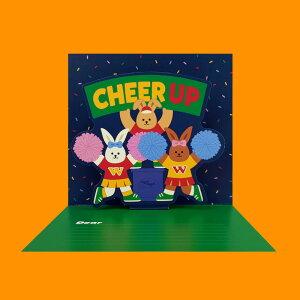 Pop-Up Card - Cheer up ポップアップ カード お誕生日 プレゼント 可愛い おしゃれ おすすめ ユニーク グリーティングカード