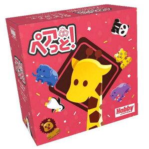 ペアっと カードゲーム ボードゲーム パーティ 盛り上げ お祝い お誕生日プレゼント ギフト 贈り物 知育玩具 出産祝い キッズ 子供