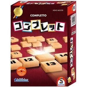 コンプレット ゲーム カードゲーム ボードゲーム パーティ 盛り上げ お祝い お誕生日 プレゼント ギフト 贈り物 知育玩具 キッズ 子供