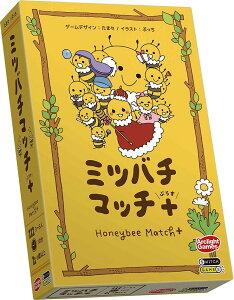 ミツバチマッチ カードゲーム ボードゲーム パーティ 盛り上げ お祝い お誕生日プレゼント ギフト 贈り物