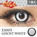 【メール便対応2個まで】カラコン エスカ ホラーコンタクトレンズ ゴーストホワイト Ghost White ES003(1枚入) 三白眼 狼やハスキーのような冷...