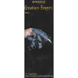 米国シネマシークレット社製 モンスターの指、5本売ります。(紫) WO507|WOOCHIE Creature Fingers